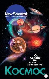 Книги про солнце для детей