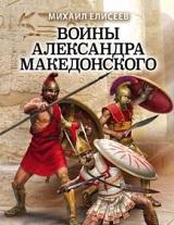 Книги про воинов