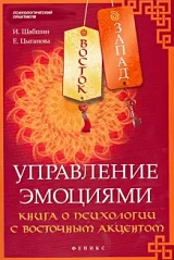 Книги про ближний и дальний восток
