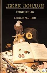 Книги про золото и его добычу
