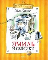 Лучшие книги про сыщиков